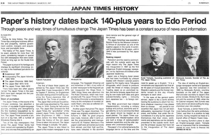 タイムズ ジャパン